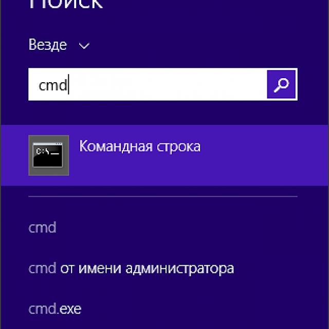 Zamykanie I Ponowne Uruchamianie Systemu Windows Z Wiersza