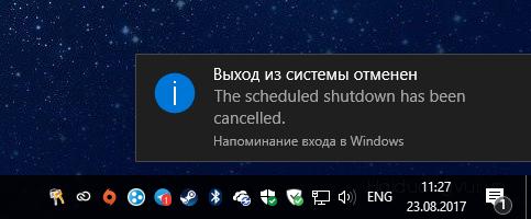 Ustaw Czas Wyłączenia Komputera Jak Skonfigurować