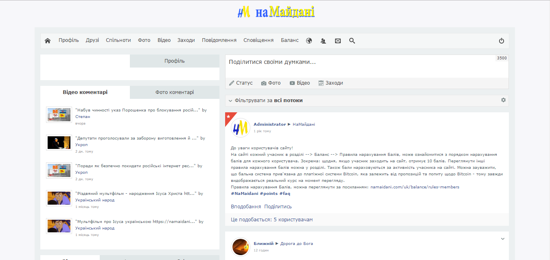 Ruská Zoznamka stránky profilové obrázky