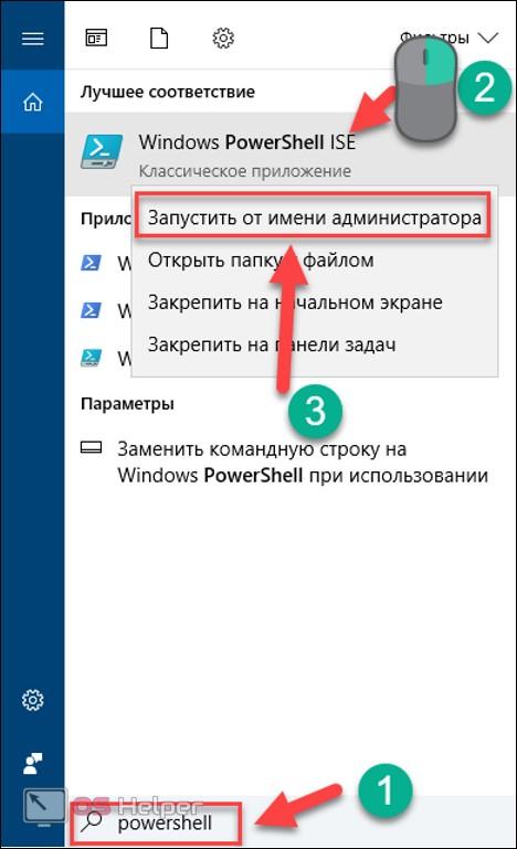 Gdzie Są Kluczowe Okna Jak Znaleźć Klucz Produktu Windows